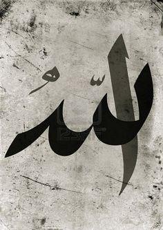 DesertRose,;,calligraphy art,;, الله,;,