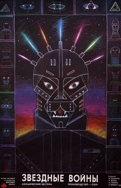"""Russian Star Wars Poster (no lies!!!)--""""Imagine the Russians' disappointment when they discovered Darth Vader wasn't a 'Space Panther'."""""""