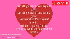 51 Best Valentine S Day Quotes Images Shayari Images Images Of