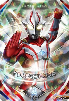 Fusion Card, Kamen Rider, Godzilla, Geek Stuff, Japanese, Science Fiction, Cards, Space, Character