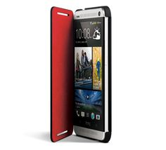 Check it out - HTC One accessories with awesome Red color