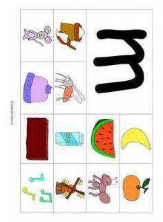 Grade R Worksheets, Preschool Worksheets, Speech Language Therapy, Speech And Language, Free Preschool, Preschool Ideas, School Posters, Learning Numbers, Writing Skills