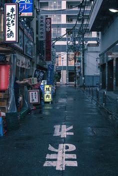 Shinbashi - Tokyo, Japan by inefekt69