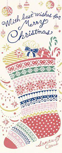 kenema Chusen Tenugui Merry Christmas