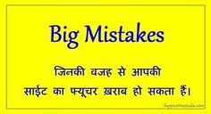 big mistakes that kill website