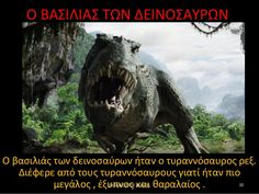 Animal Projects, Projects For Kids, Megalodon, T Rex, Lion Sculpture, Horses, Statue, Animals, Greek Language