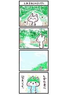 Picture Blog@owabird: にゃんこま漫画。359