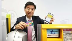 South China Morning Post: Octopus e-wallet lagging rival technology, Hong Kong Apple users say 立即下載TNG:http://fb.tng.asia ‪#‎TNGWallet‬ ‪#‎FinTech‬ ‪#‎eWallet‬ ‪#‎香港人的電子錢包‬ ‪#‎TNG‬ ‪#‎Payments‬