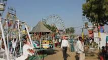 Hindi Blogs: मेला - Mela, Funfair