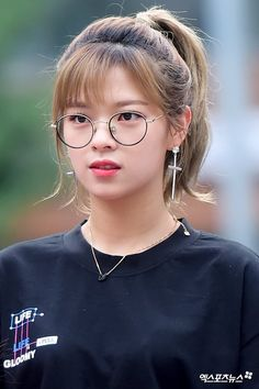 Jeongyeon with the Elvis Lip Look Curled up ,Beautiful young woman & Nice. From :TWICE ! Suwon, Nayeon, K Pop, Kpop Girl Groups, Korean Girl Groups, Kpop Girls, Twice Jungyeon, Twice Kpop, Cute Girls