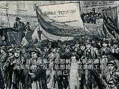 需要政府的时代已经过去了 (Freedomain Radio 'Matrix' video in Mandarin Chinese)