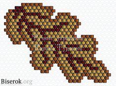 схема осеннего дубового листика кирпичным плетением
