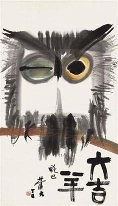 Owl - Huang Yongyu