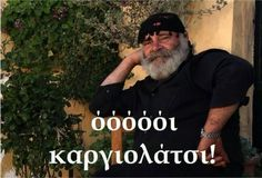 δε θα με τρελάνεις εσύ...όχι.... Greek Memes, Funny Greek, Greek Quotes, Say Anything, Humor, Story Of My Life, Funny Pictures, Funny Pics, Clever