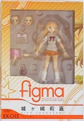 マックスファクトリー figma 城ヶ崎莉嘉 EX015