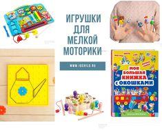 Подборка лучших игрушек для детей всех возрастов. При заказе укажите промокод OZONBDJ91B для скидки +300 руб. на первый заказ.