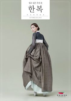 (via (72) Pinterest • The world's catalog of ideas) Korean Traditional Clothes, Traditional Fashion, Traditional Dresses, Korean Dress, Korean Outfits, Oriental Fashion, Asian Fashion, Modern Hanbok, Mode Costume