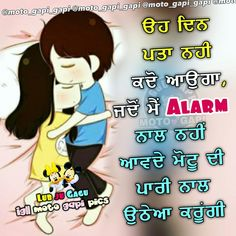 Nav jivan Punjabi Jokes, Punjabi Funny, Cute Relationship Quotes, Cute Relationships, Romantic Quotes, Romantic Love, Cute Funny Quotes, Funny Jokes, Lyric Quotes