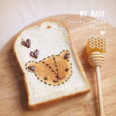 ❤️ Honey Teddy Toast for Wednesday ~ and lots of work ❤️ Made-to-order cookies Zakka Style Cutlery by Cute Snacks, Cute Food, Good Food, Yummy Food, Bento Recipes, Dessert Recipes, Japanese Food Sushi, Japanese Bread, Order Cookies