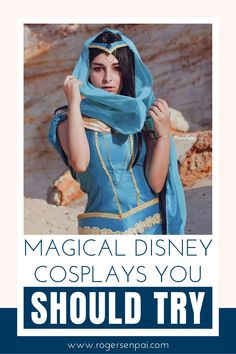 In this post, you'll find 15 Disney cosplay ideas that are truly wonderful! There are so many Disney characters, it was hard to pinpoint just 15 of them. But I kept this list as diverse as possible (e.g. Disney princesses, Pixar characters, video game characters, newer series, etc).