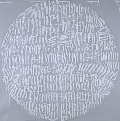 Letterforms 2012, Ink on transparent paper, 130x130cm