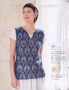 Мобильный LiveInternet Японский журнал по вязанию для женщин    IceCream285 - Дневник IceCream285  