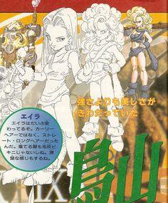 Dragon Ball, Chrono Cross, Chrono Trigger, Wild Girl, Dragon Quest, Art Studies, Swords, Akira, Video Games