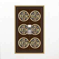 Hey, I found this really awesome Etsy listing at https://www.etsy.com/listing/130406284/asian-oriental-feng-shui-gold-coins