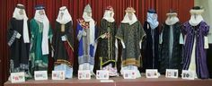 Costumes of Russian noble women, 13th-14th Centuries. Description from pinterest.com. I searched for this on bing.com/images
