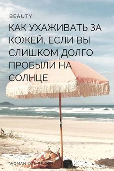 On beach vavi Nude