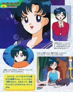 Sailor Moon TV Magazine Deluxe