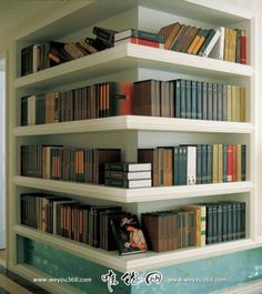 Exterior corner bookcase