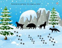 Как звери к зиме готовились. Коллекция развивающих игр для дететй