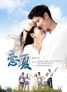 Summer Fever Sub Español Online Gratis Shows On Netflix, Netflix Movies, Movies Online, Movies And Tv Shows, Movie Tv, George Hu, Kdrama, Chines Drama, Taiwan Drama