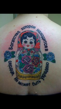 "Matryoshka tattoo nesting doll tattoo ""Treasures that are in your heart cannot be stolen"""