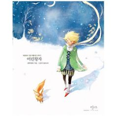 fairy-tale-story-Le-Petit-Prince-adult-illustration-classic-book-korea-book