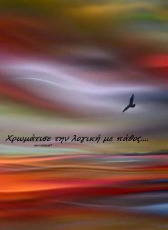 ...M Miss U Quotes, Love Quotes, Inspirational Quotes, Greek Quotes, Meaningful Words, Picture Quotes, Picture Video, Poetry, Thoughts