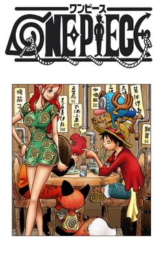 Ultime scan one piece -- touch of naruto :3