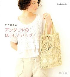 Items similar to Japanese Craft Book - Hats and bags by Dahlia Ann - Crochet - Let's Knit Series on Etsy Knitting Magazine, Crochet Magazine, Knitting Books, Crochet Books, Crochet Chart, Crochet Patterns, Knitting Patterns, Poncho Crochet, Japanese Crochet