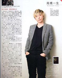 雑誌「weekly TV fan」のインタビュー #高橋一生