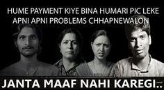 Best Janta Maaf Nahi Karegi Jokes