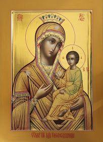 Gold Work, Close Image, Madonna, Jesus Christ, Mona Lisa, Pearls, Arrow Keys, Knitting, Israel