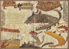 Afra Nobahar - An ordinary story (Marjan Keshavarzi Azad)