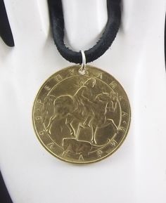 Horse Coin Necklace Bulgarian 5 Leva Coin by AutumnWindsJewelry