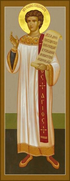 St. Romanos the Melodist