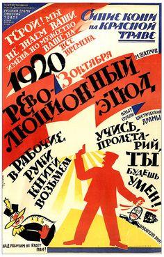 Vintage USSR poster