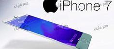 أبل تحدد موعد إطلاق هاتف آيفون 7