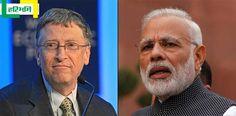 नोटबंदी की तारीफ करने के बाद बिल गेट्स का यूटर्न http://www.haribhoomi.com/news/india/demonetisation-bill-gates-u-turn/49686.html