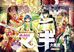 Labyrinth of Magic. MAGI 145 página 1 (Cargar imágenes: 10) - Leer Manga en Español gratis en NineManga.com