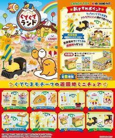 New! Gudetama Gude Gude Land Mini Figure 8 Set Box Japan Re-ment Sanrio F/S #Sanrio